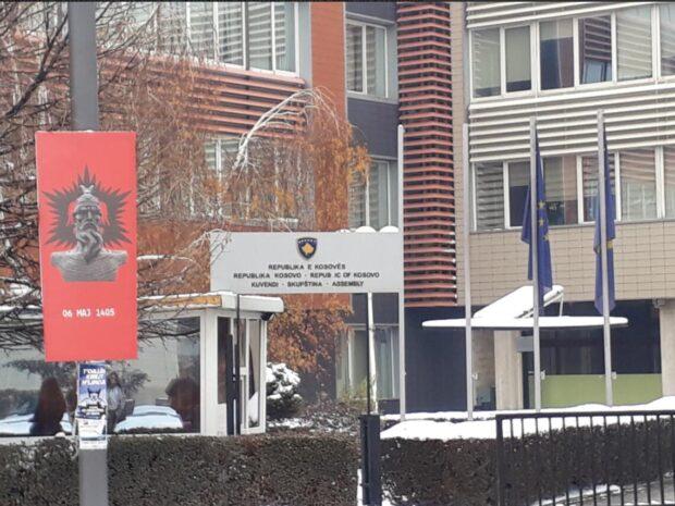 Kosovo's parliament 2